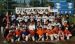 2016年 杉並区立小学校PTA野球大会
